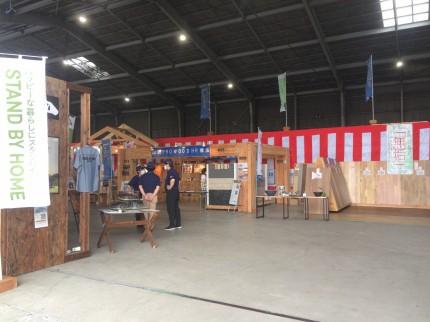 材木イベント