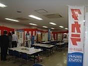 愛知県愛西市の工務店あいさいほーむのブログ-佐屋公民館イベント1