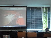 愛知県愛西市の工務店あいさいほーむのブログ-地盤インスペクター講習