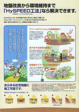 eco_12_big